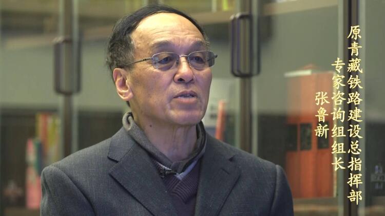 """【山东名人说山东】青藏""""天路""""功臣张鲁新眼里的老济南"""