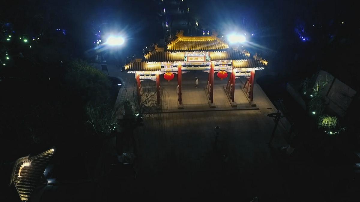 瞰新闻|流光溢彩!93秒航拍视频带你先赏泉城夜宴