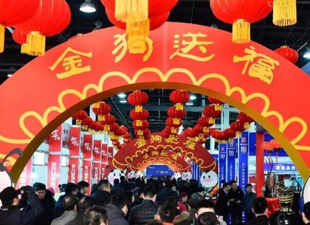 第六届中国春节旅游产品博览会暨中国传统春节文化保护与传承活动在台儿庄古城开幕