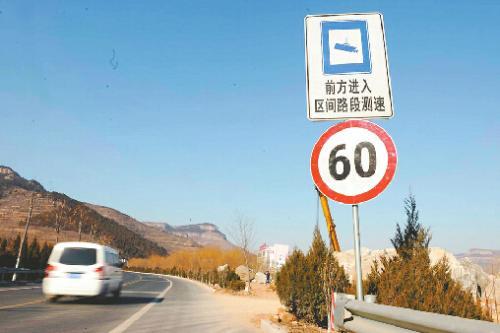 高唐县国省道新增四处测速违法抓拍点 2月10日起启用