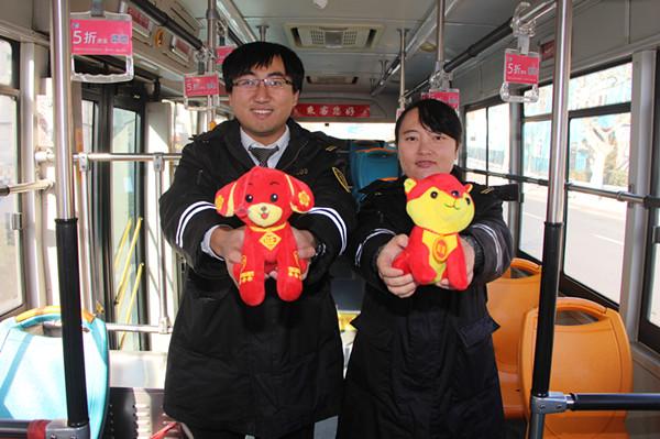 青岛鼓励市民绿色出行 10张公交车票可领取小礼物