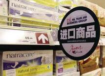 质检总局、海关总署联合公告,调整部分日常进口消费品为法检商品
