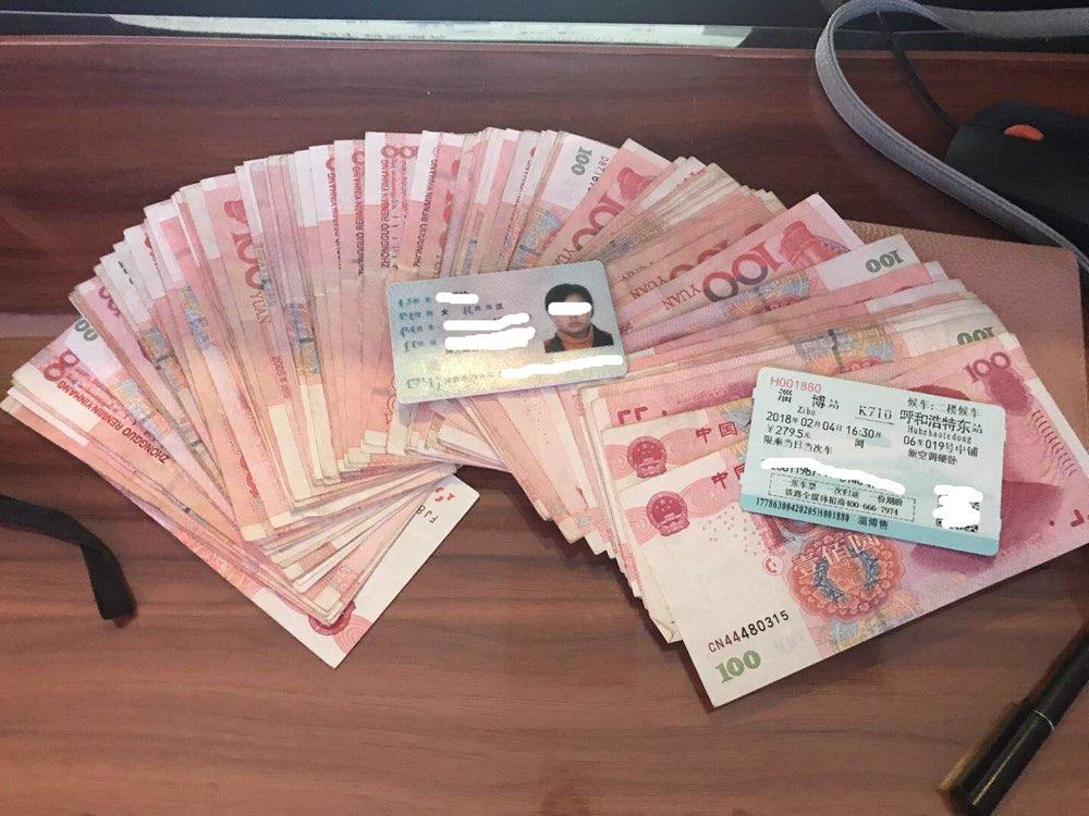 淄博:粗心旅客万元现金遗落安检仪 客运人员及时发现物归原主