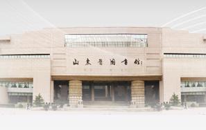 观展+看电影+体验民俗,山东省图书馆春节期间全包了!