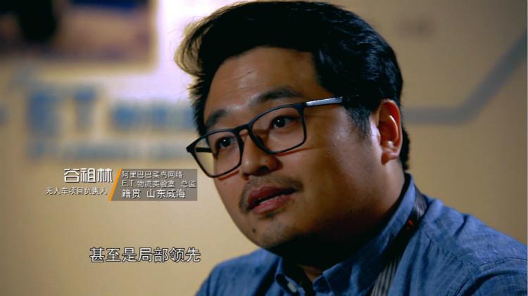 【山东名人说山东】谷祖林:期待智能快递车在山东尽快跑起来