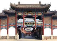 潍坊两地入选2017年度山东省旅游休闲购物街区