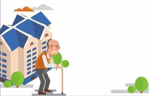山东:新建住宅小区未建养老服务设施不予验收