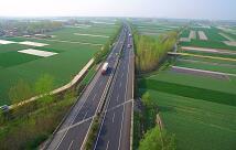 2018年春节假期小型客车高速公路免费通行