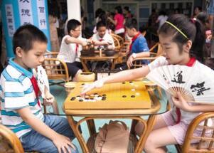 山东300所学校获第一届省级文明校园称号(附名单)