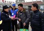 """泰安警民联合开展""""暖冬行动""""春运志愿服务活动"""