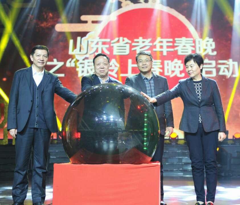 山东举办首届老年春节联欢晚会 展示老年生活巨大变化