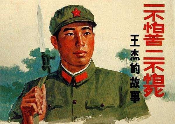 【网络媒体走转改】走进英雄故里 探寻新时代王杰精神