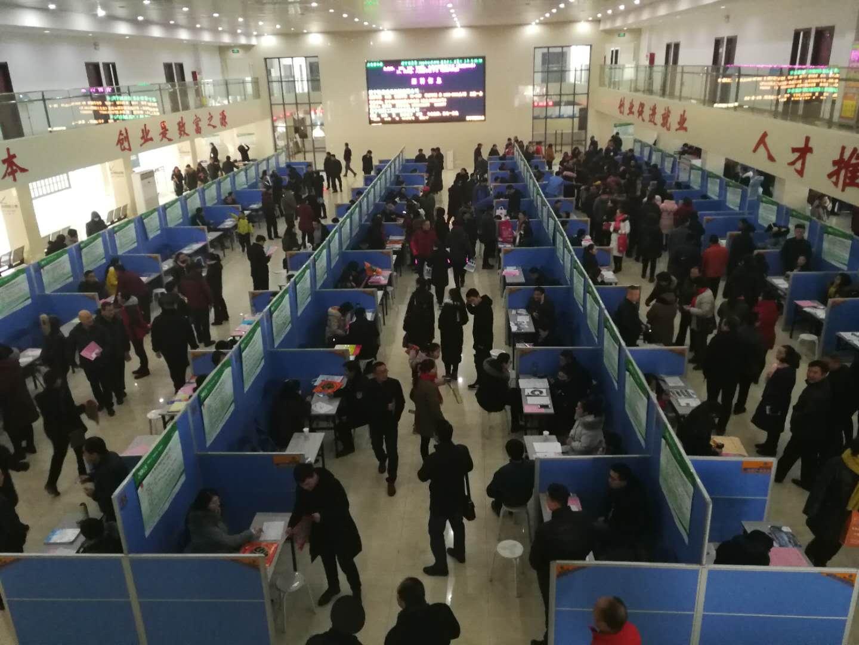 @求职者,济宁举办的这个集中招聘会提供14000个岗位