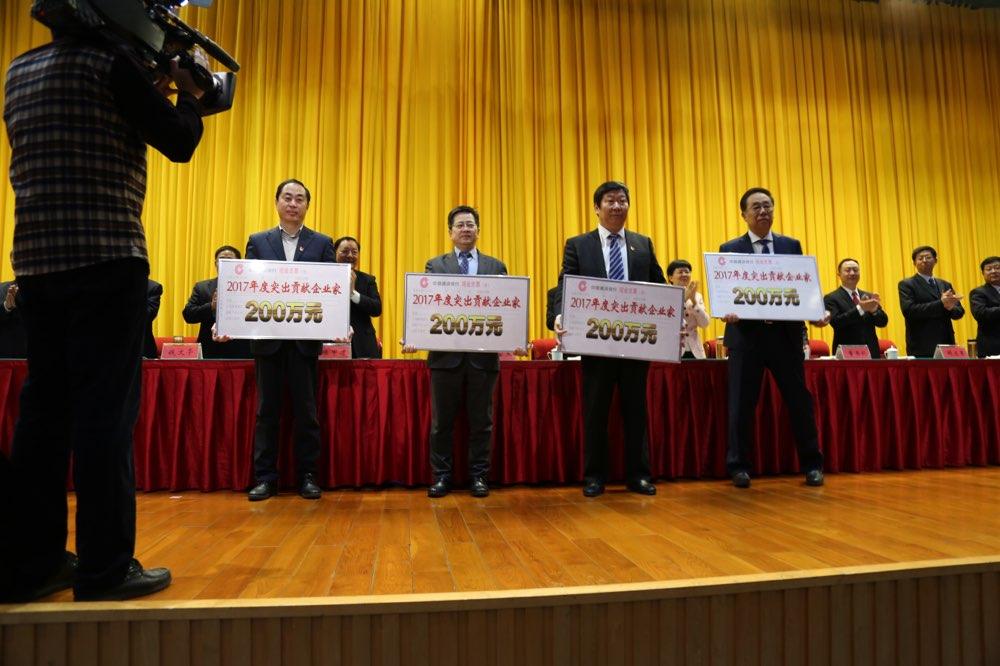 今天潍坊给这10个人奖励了1400万!他们是……