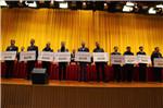 一人30万奖励金!潍坊高新区奖励十位高成长性企业家