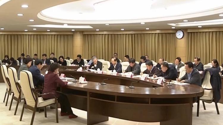 山东省政协十二届二次主席会议召开