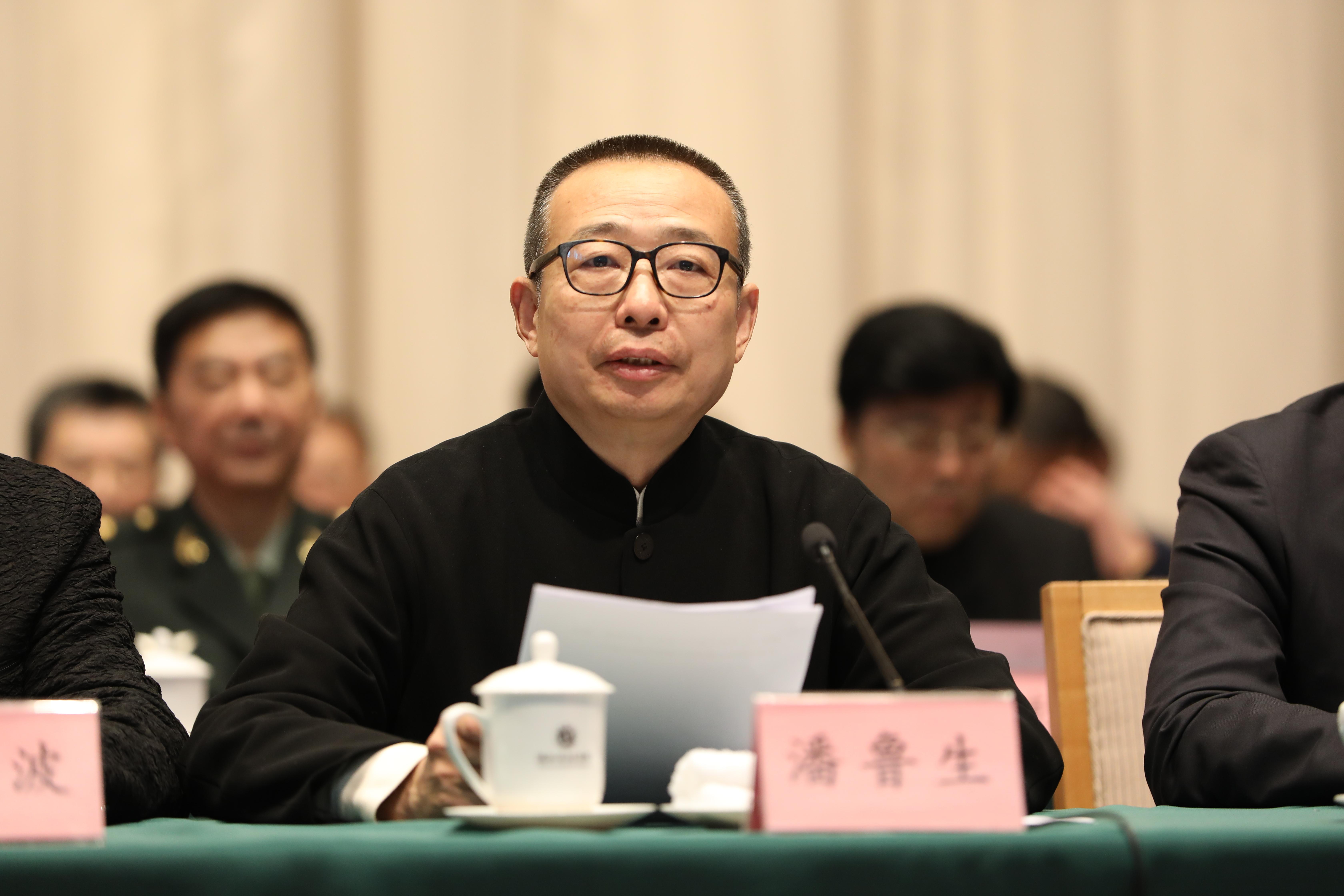 山东省文联第九次代表大会胜利闭幕