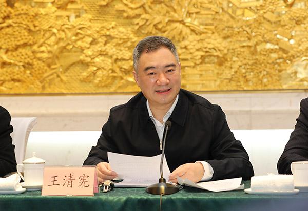 王清宪在省文联省作协新一届主席团成员会议上强调 筑就新时代文艺高峰