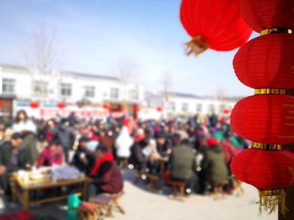 脱贫致富年味浓,莱芜这个小村庄600村民小年同吃团圆饭