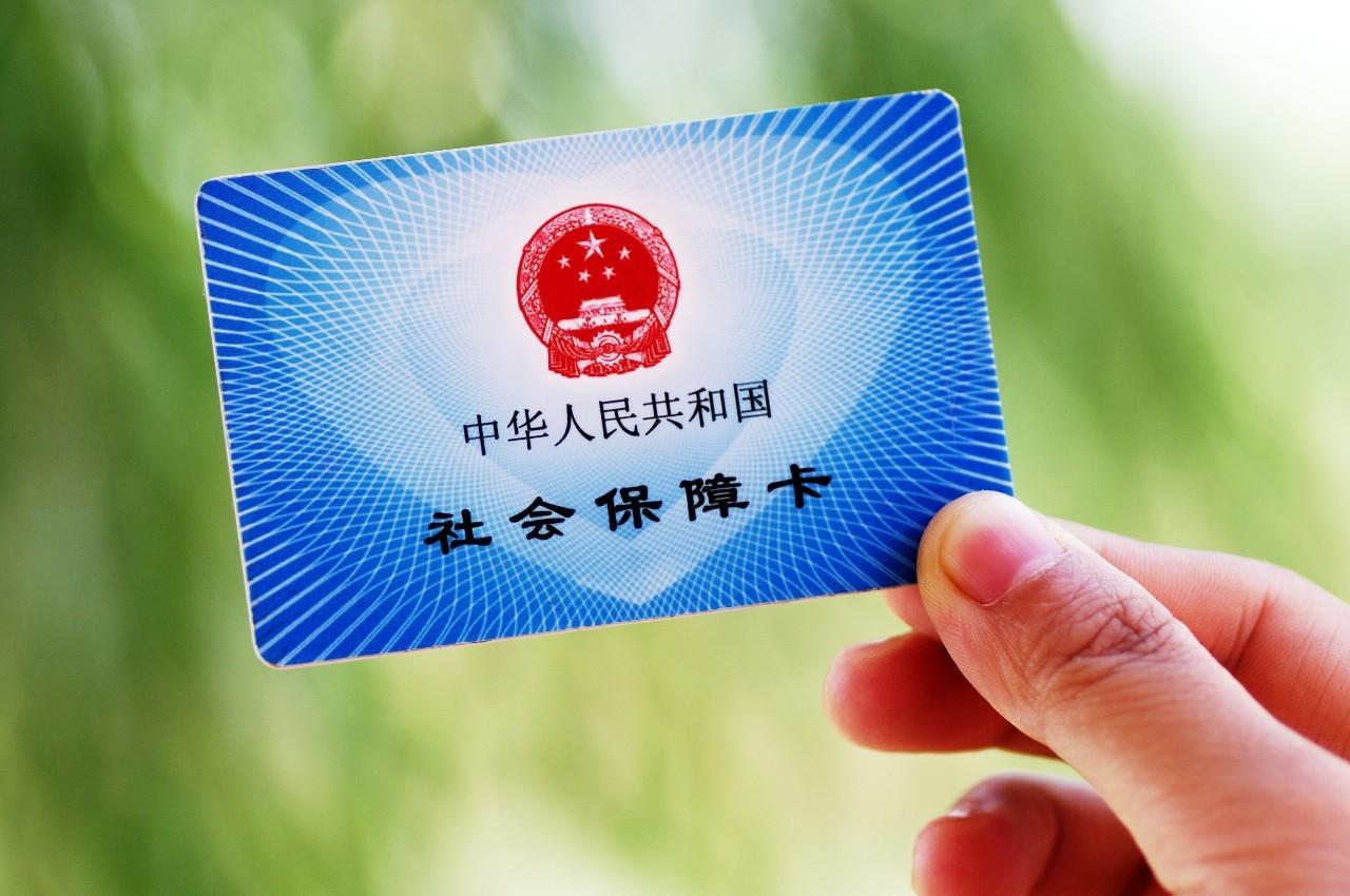 东营这三家药店因违规被解除医保服务协议 停止社保刷卡业务