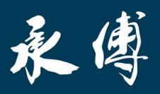 首批山东职业教育技艺技能传承创新平台揭晓 潍坊上榜16个