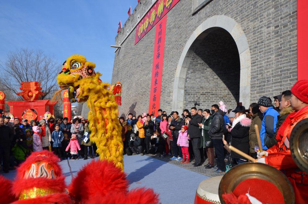 青州古城过大年活动拉开帷幕 四十项文化活动闹新春