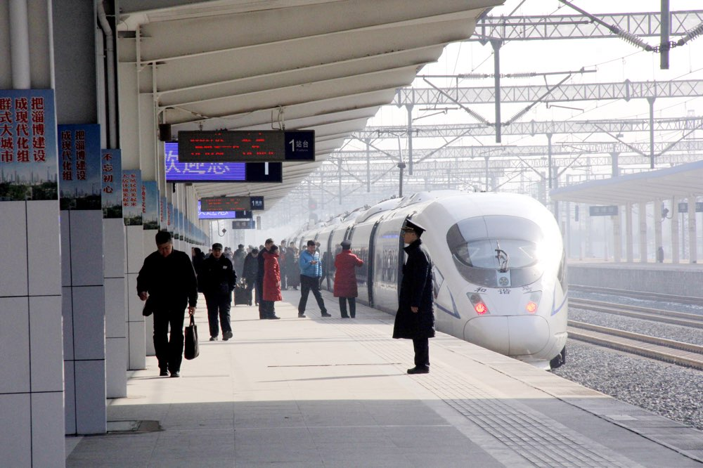 节前淄博火车站加开部分旅客列车
