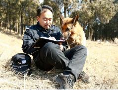 齐鲁最美警察丨许晓峰:警犬训导路他一走就是21年