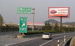 提醒!日兰高速公路这部分路段双向限速 最高时速不超90km