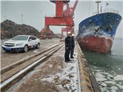 潍坊天气持续寒冷 北部沿海海域出现海冰