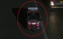 临沂:盗窃团伙开着轿车盗窃三轮车涉案金额15万元