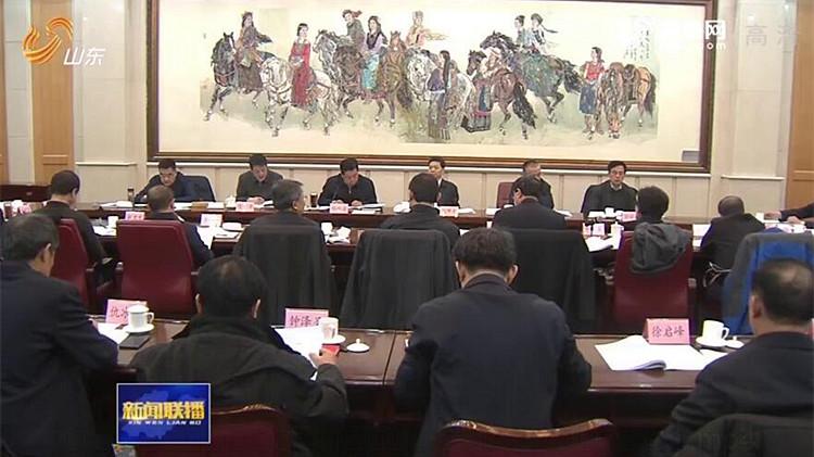 山东省司法体制和社会治理体制改革专项小组召开第七次全体会议