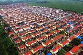 未来三年 山东计划投资280亿给60万滩区群众稳稳的家