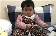 闪电寻亲丨寿光一岁女婴被接至医院急诊科,却不见了父母