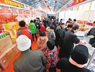 山东发布春节食品采购安全提示 不要盲目购买保健品