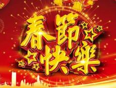 山东省文化厅召开2018年老干部情况通报会