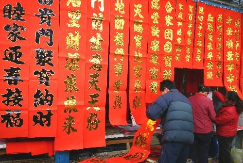 枣庄山亭设置6处年货市场  买春联年画哪个离你家最近...