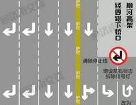 济南顺河高架经四路下桥口禁止右转 去万达要这样走