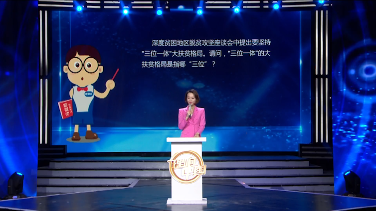 """《理响中国》每日一习:""""三位一体""""大扶贫格局"""