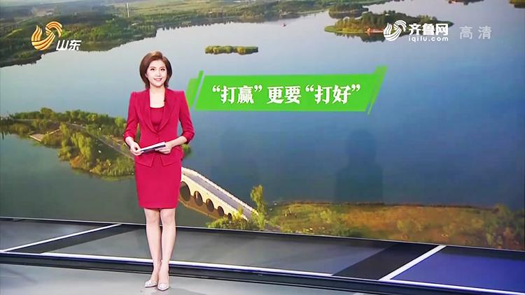 """""""气质""""四项全省夺冠!""""德州蓝""""助推新旧动能转换"""