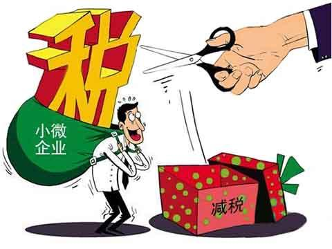 山东两家动漫企业获2018年进口免税资格