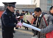 春运泰山站人流密集 民警车站门口开展禁毒宣传