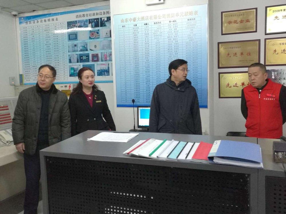 济南旅发委开展旅游安全生产督察及市场秩序整顿活动