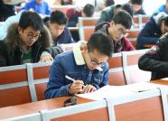 威海2018年度全国监理工程师资格考试3月12日起报名