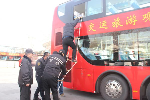 遇险搭软梯逃生 青岛举行双层巴士逃生演练