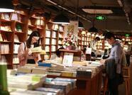 2017山东最美书店和优秀书店出炉,看哪些书店榜上有名?