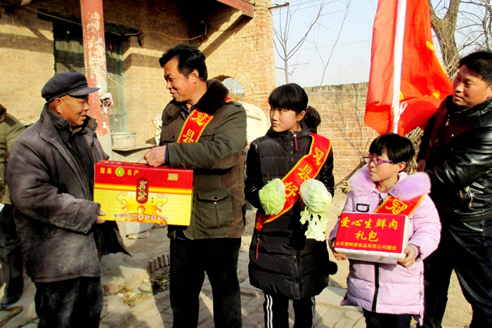 冠县:爱心公益组织齐发力 贫困家庭过上暖心春节