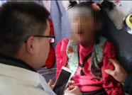 6岁女童列车上发高烧 潍坊火车站医疗服务站医生紧急救助