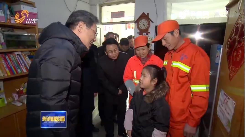 王文涛在济南看望慰问困难群众