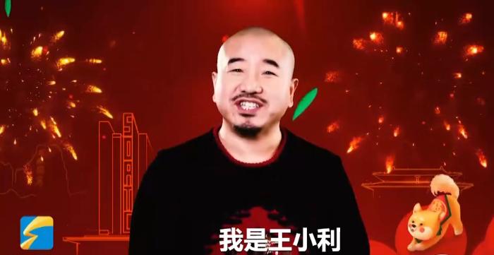 王晓丽.png